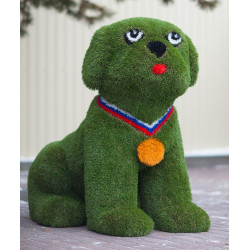 Топиарий Собака чемпион