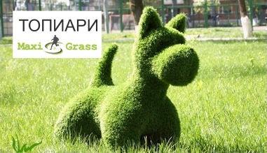 Топиари из искусственной травы
